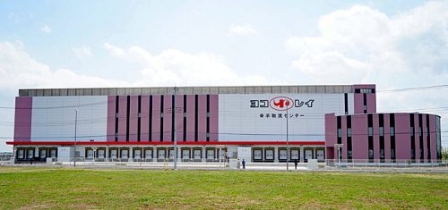 20170615yokorei1 500x235 - ヨコレイ/埼玉県幸手市に冷凍冷蔵物流センター竣工、圏央道に5か所目