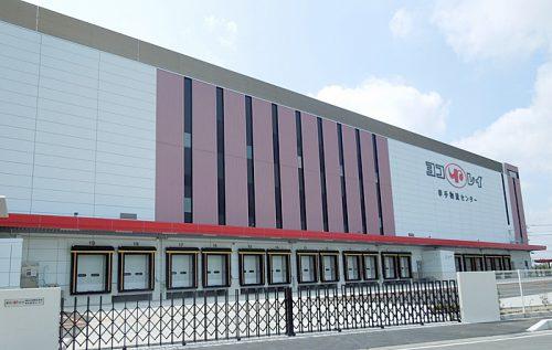 20170615yokorei2 500x317 - ヨコレイ/埼玉県幸手市に冷凍冷蔵物流センター竣工、圏央道に5か所目