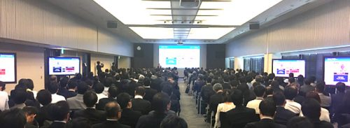 ロジザード東京物流セミナー2017冬の会場風景