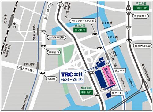 20170630trc2 500x367 - 東京流通センター/物流ビルB棟竣工、約7割が入居決定