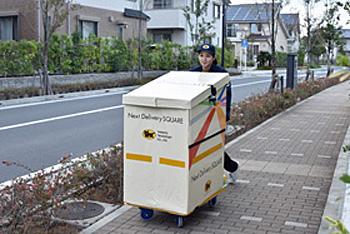 Fujisawa SST内を台車で配送