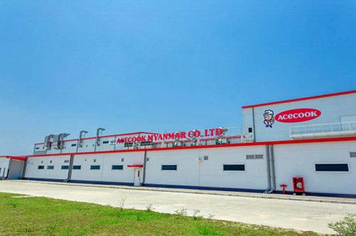 ヤンゴン工場