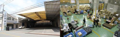 西日本通販物流センター