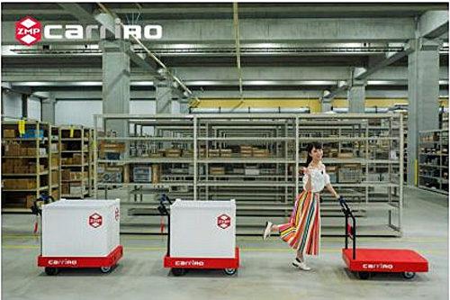 物流支援ロボット「CarriRo(キャリロ)」2017年モデル