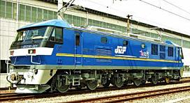 EF210形式300番台直流電気機関車