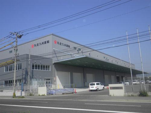 小倉倉庫営業所