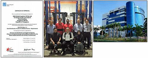 写真 左:認定証、中:GDPプロジェクトチーム、右:にしてつシンガポール倉庫プロジェクトチーム前列左から Mr Fauzi Wahid / Mr Samuel Lim / Ms Murni Jumaat後列左から Mr Tan Meng Yew / Mr Yacob Bin Mohd / Mr Sudesh Suresh / Mr Augustine Arriola / Mr Eric Sim)