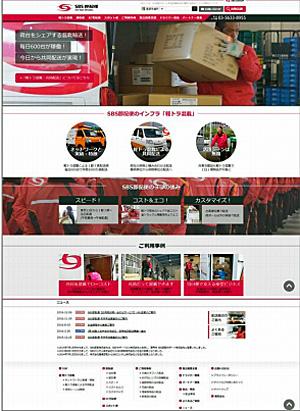 Webサイトのトップ画面