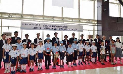 見学会に参加した神戸市内の小中学生