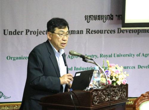 第一総合開発営業部の鶴巻氏による講義