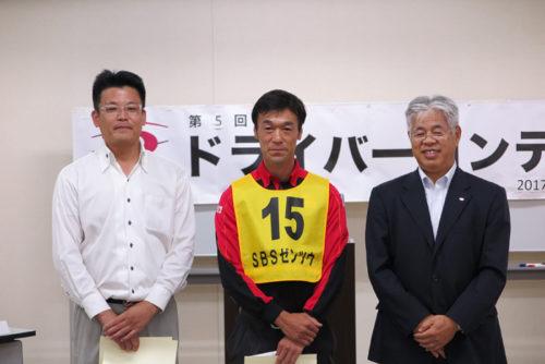 優勝者の藤井ドライバー