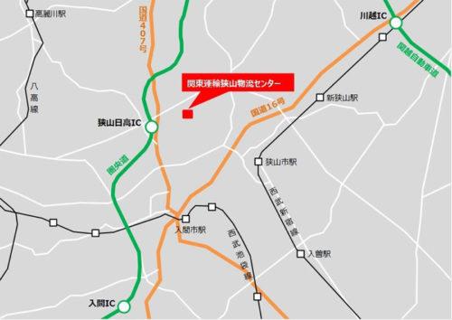 20170728rasale2 500x354 - ラサール不動産投資顧問/埼玉県にBTS型冷凍冷蔵物流施設を着工