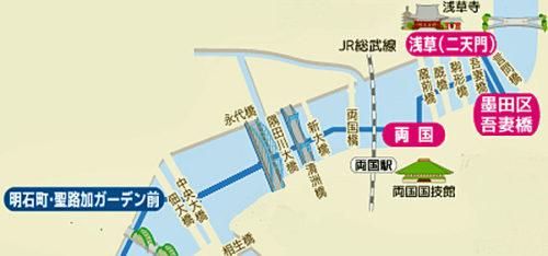 20170803yamato 500x234 - ヤマト運輸、東京都/水上バスで「客貨混載」実験開始
