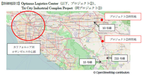 Optimus Logistics Center(以下、プロジェクト2)、Tri City Industrial Complex Project(同プロジェクト3)