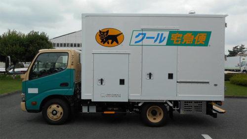 新型車両(従来のような車両前方に冷凍コンプレッサー等を搭載していない)