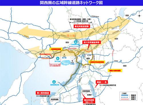20170817osaka1 500x367 - 大阪府/関西の高速道路ネットワークの早期整備で要望
