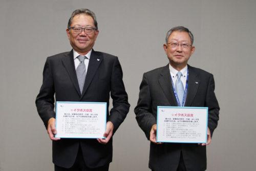 左からSGホールディングス町田 公志社長、栗和田 榮一会長