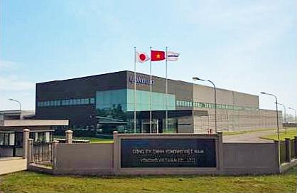 ベトナム工場外観