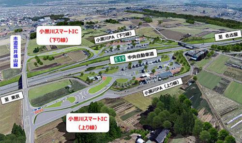 20170829nexcoc 500x296 - NEXCO中日本/中央自動車道の小黒川PAにスマートIC設置