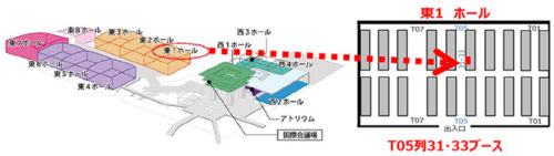 20170904sbs 500x141 - SBS即配サポート/東京インターナショナルギフト・ショーに出展