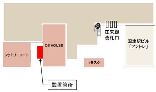 JR沼津駅(利用時間:24時間)