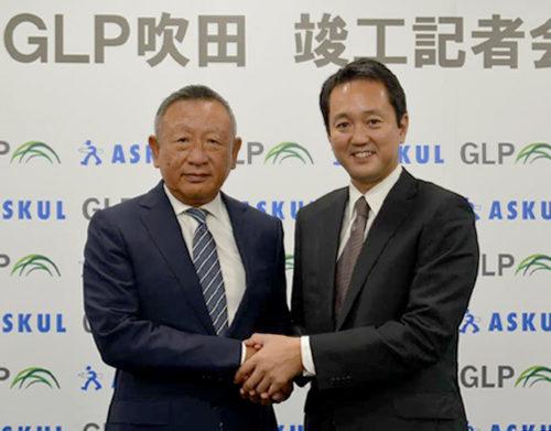 (左)アスクルの岩田社長とGLPの帖佐社長