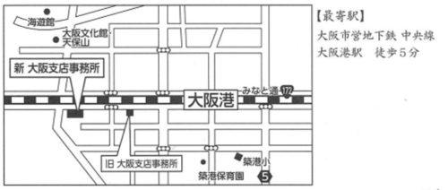 新大阪支店事務所地図