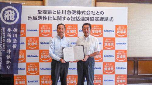 左が佐川急便 内田 浩幸取締役、右が愛媛県の 中村 時広知事