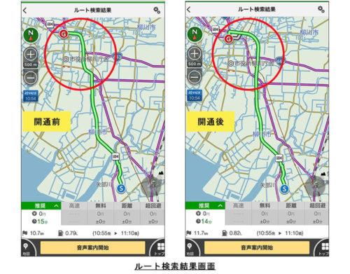 20170914navitime 500x391 - ナビタイムジャパン/有明海沿岸道路に開通前から対応
