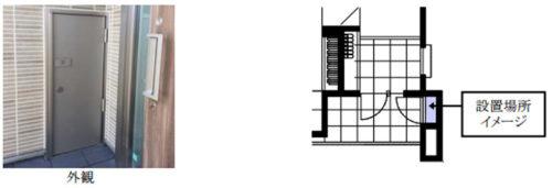 20170915misawa2 500x171 - ミサワホーム/宅配ボックスを内蔵した玄関ドア