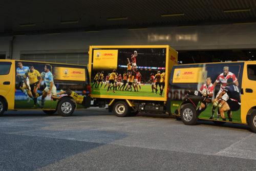 DHLが導入したラグビーワールドカップ2019特別ペイント車
