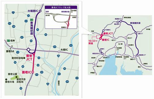 20170922nexcocenter 500x322 - NEXCO中日本/東海環状自動車道 養老JCT~養老IC間が10月22日開通