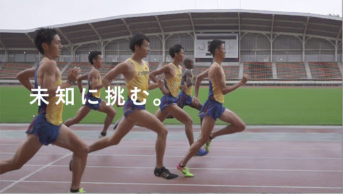 TVCM ランナー篇