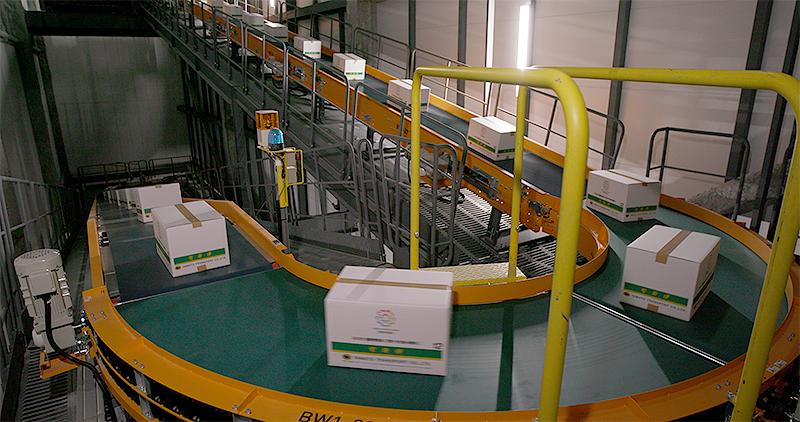 ベース ゲートウェイ ヤマト 関西 ヤマト関西ゲートウェイターミナルの紹介 地図〈アクセス〉と写真