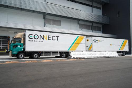 25mのフルトレーラ「CONNECT」