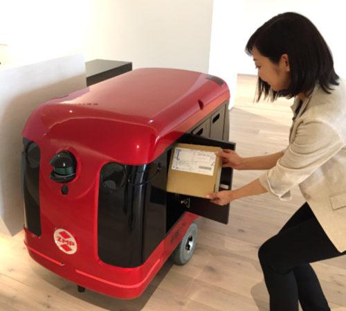 自動走行宅配ロボット「CarriRo Delivery」