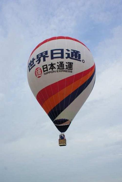 日通のオリジナルデザイン熱気球