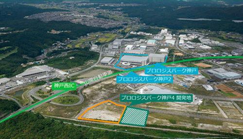 20171018prologi2 500x286 - プロロジス/3PL企業の専用物流施設を神戸に開発