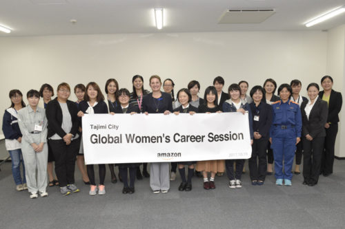 Global Women's Career Session参加の女性