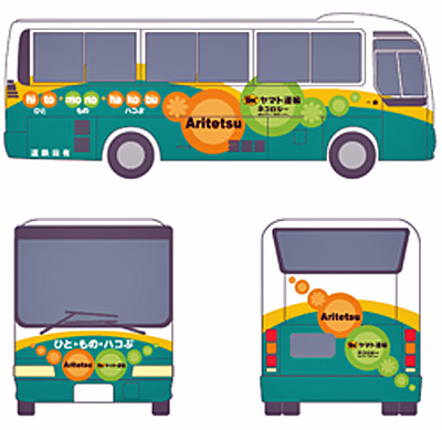 20171020yamato1 - ヤマト運輸/和歌山県でバスとの客貨混載開始