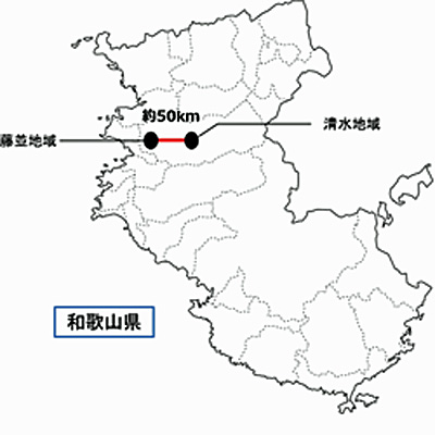 20171020yamato3 - ヤマト運輸/和歌山県でバスとの客貨混載開始