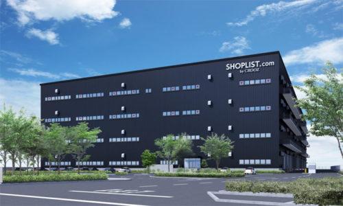 (仮称)SHOPLISTロジスティクスセンターの外観パース