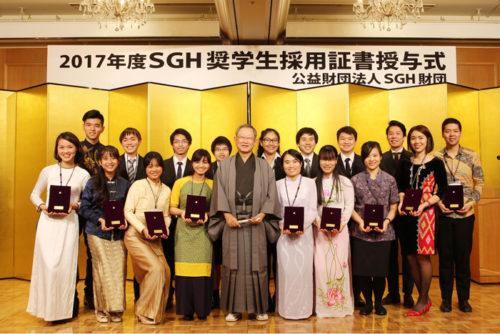 栗和田榮一理事長と奨学生の記念撮影