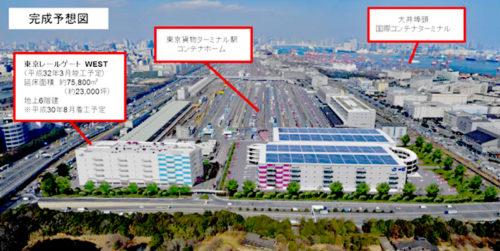 東京レールゲートWEST(左側の建物)鳥瞰(南側)イメージ