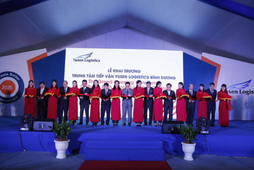 20171121yusenl2 500x334 - 郵船ロジ/ベトナムに1.2万m2の大型物流施設開所