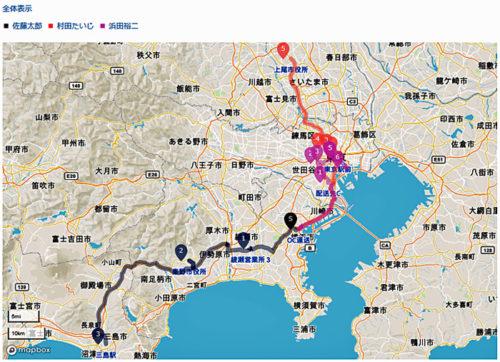 配送計画を割り振ったドライバーごとの運行経路は、地図上で確認