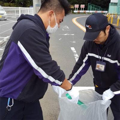 フェデックス社員による清掃活動