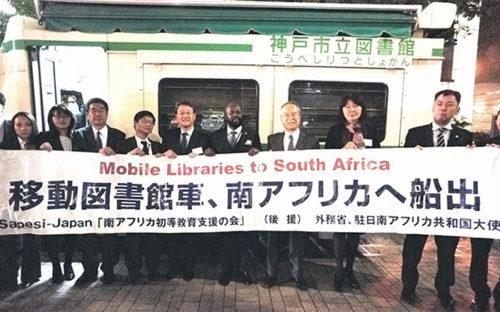 20171201mol 500x312 - 商船三井/南アフリカ向け移動図書館車の海上輸送に協力