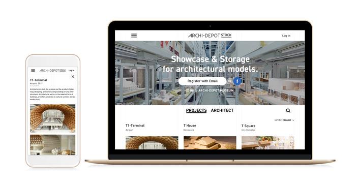 寺田倉庫/建築模型専用クラウド保管サービスを提供開始