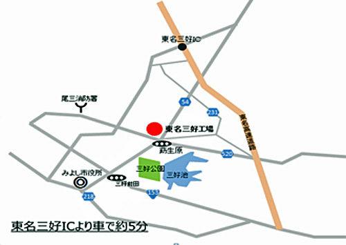 周辺地図 東名三好ICより車で約5分